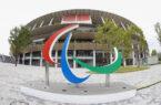 برنامه روز هفتم ورزشکاران ایران در پارالمپیک/ امید به کسب مدال