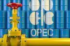 قیمت سبد نفتی اوپک به کمتر از ۷۱ دلار رسید