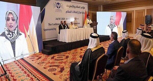 نشست «اربیل» مُرده به دنیا آمد/ عراقیها حامی فلسطین هستند
