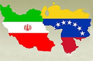ایران و ونزوئلا قرارداد نفتی امضا کردند