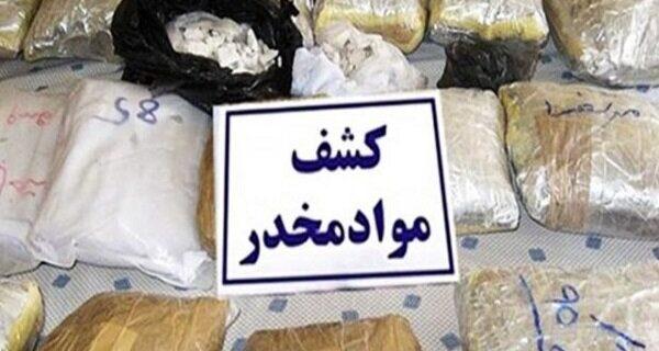 کشف یک تن و ۷۰۰ کیلوگرم مواد مخدر در خراسان شمالی