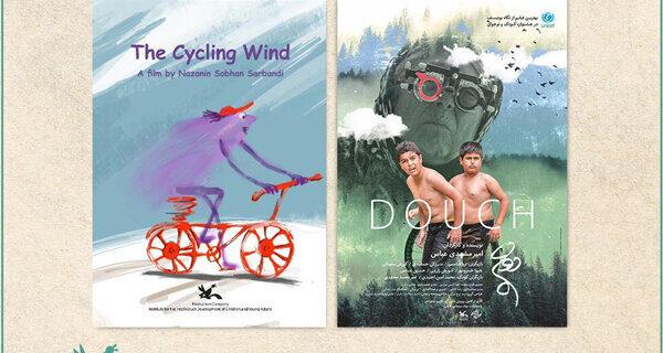 «دوچ» و «باد دوچرخهسوار» به لهستان سفر میکنند