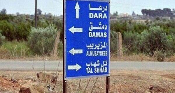 ورود نیروهای ارتش سوریه به یک شهرک جدید در استان درعا