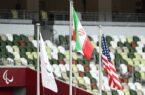 مدال کاروان ورزش ایران ۲۰ شد/ روز پایانی و امید به کسب چند مدال