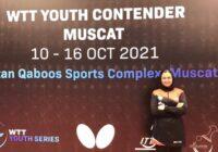 دختر پینگ پنگ باز ایران فینالیست مسابقات عمان نشد/ ادیبیان برنز گرفت