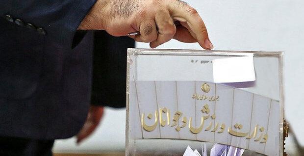 تاکید بر تعیین به موقع اعضای مجمع انتخاباتی فدراسیونهای ورزشی