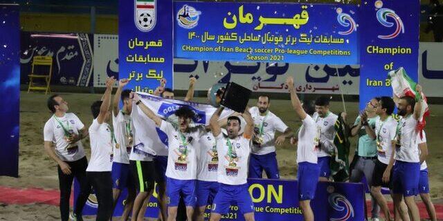 قهرمانی گلساپوش در لیگ برتر فوتبال ساحلی