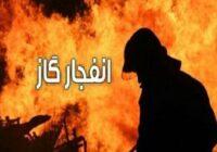 حادثه انفجار خط لوله نفت در رامشیر مصدومی نداشت